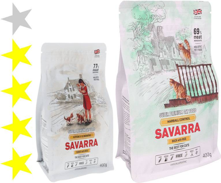 Савара (savarra) — корм для кошек супер-премиум класса