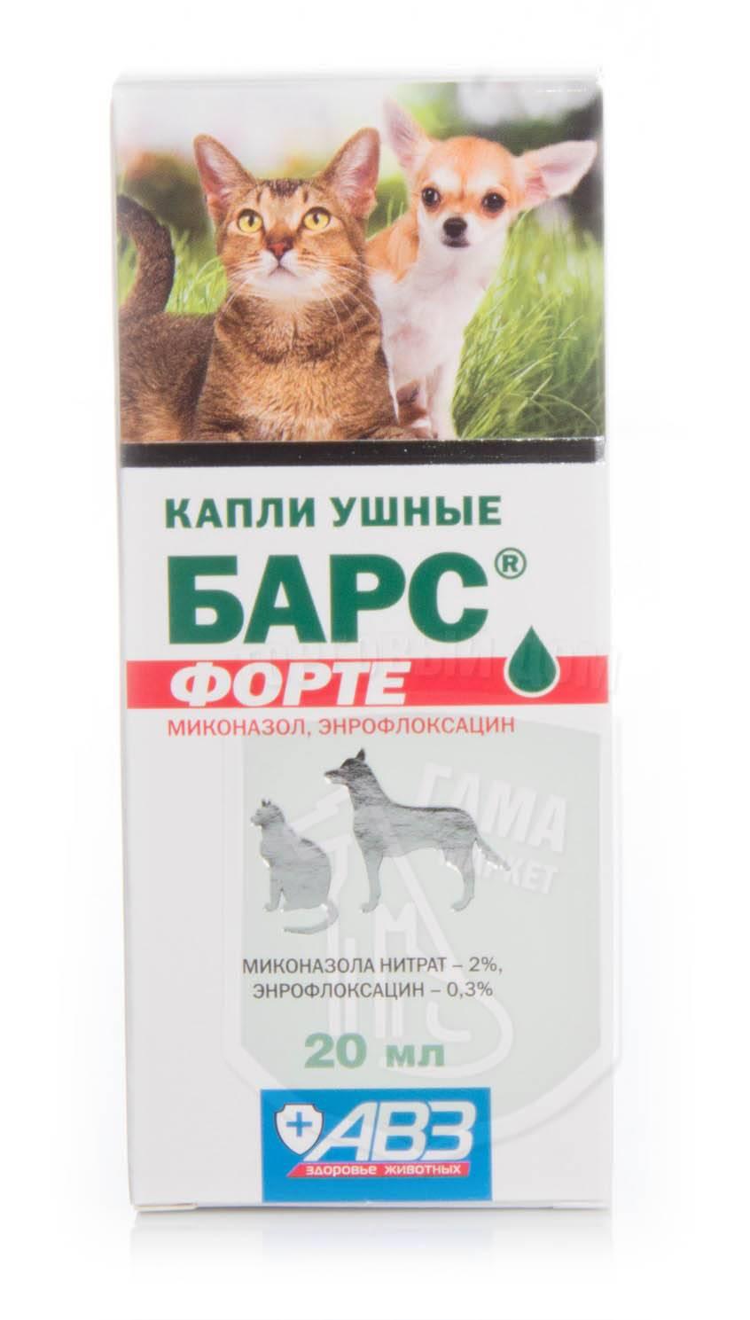 Барс капли для собак 10-20 кг - купить, цена и аналоги, инструкция по применению, отзывы в интернет ветаптеке добропесик