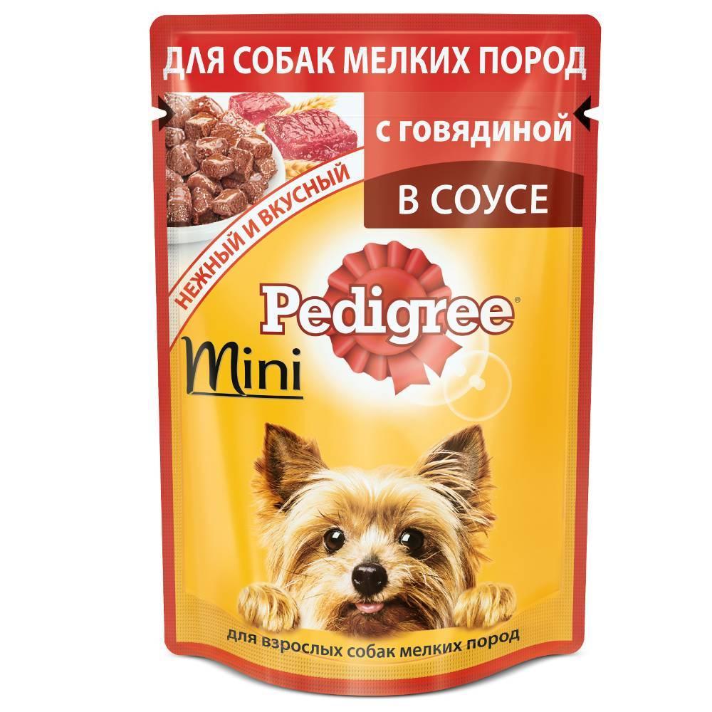 Корм для собак meradog «мерадог» — описание и обзор линейки, состав, плюсы и минусы сухого питания