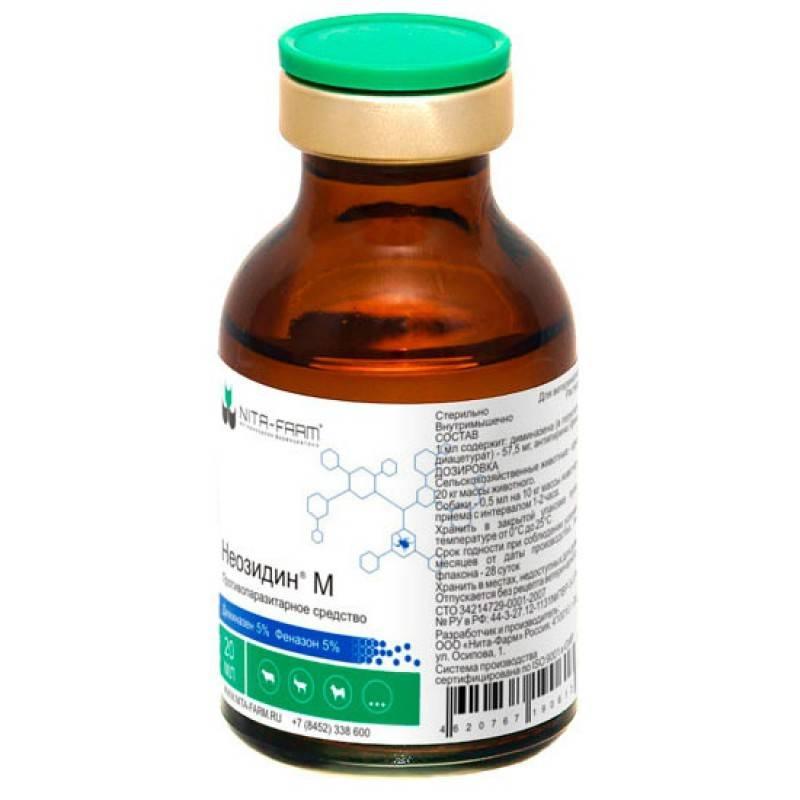 Пироплазмоз у крс заболевания пищеварительной системы - симптомы, диагностика и лечение