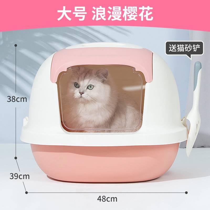 Топ 7 умных туалетов для кошек. рейтинг лучших