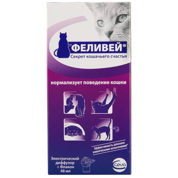 Феливей для кошек: инструкция по применению, отзывы, аналоги