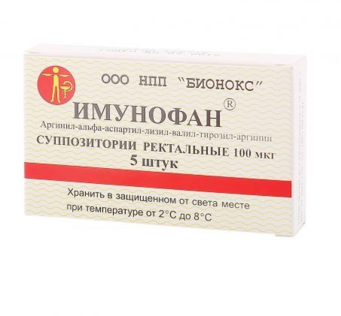 Имунофан - купить, цена в аптеках, аналоги, отзывы, инструкция по применению - поиск лекарств