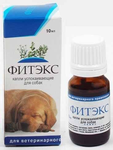 Фитекс (капли) для кошек и собак | отзывы о применении препаратов для животных от ветеринаров и заводчиков
