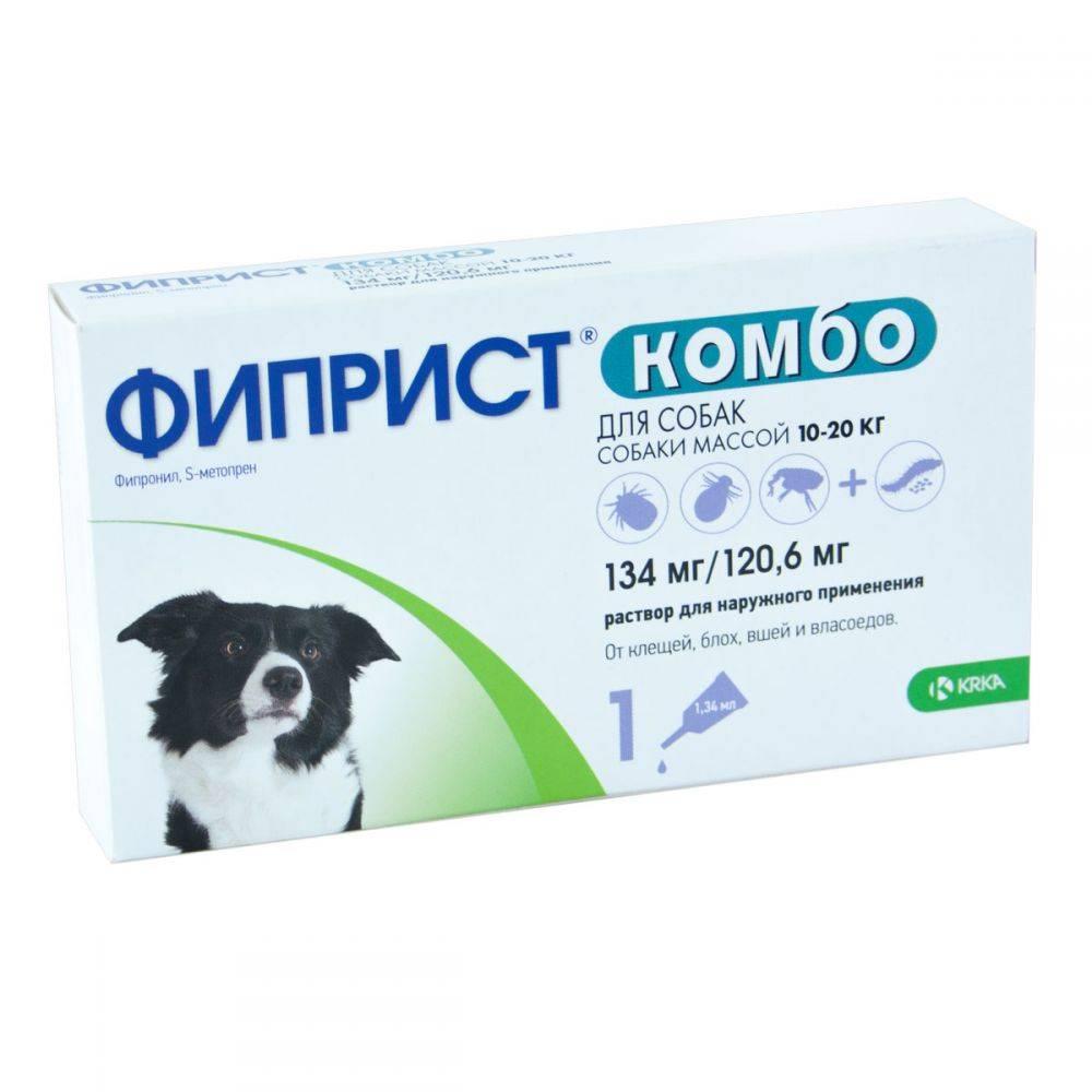 Фиприст спот он для собак весом 20-40 кг капли от блох и клещей, 268 мг купить, цена и отзывы в зоомагазине beewell