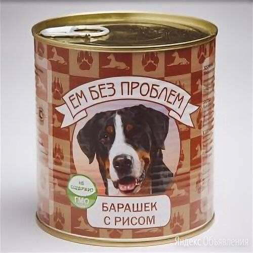 Корм зоогурман (zoogurman) для собак: отзывы, где купить, состав