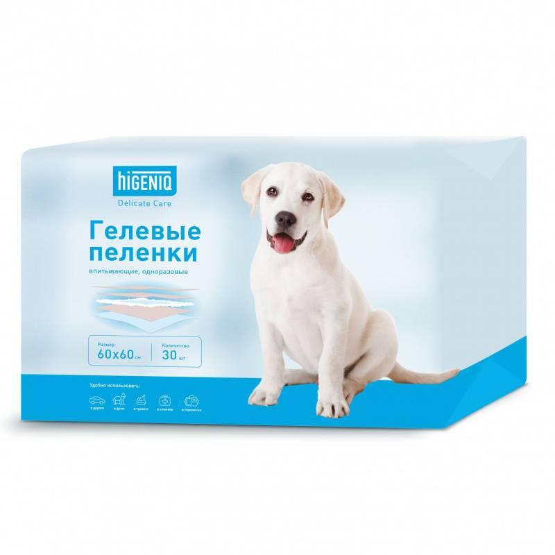 Многоразовые пеленки для собак | отзывы, цены, лучшие