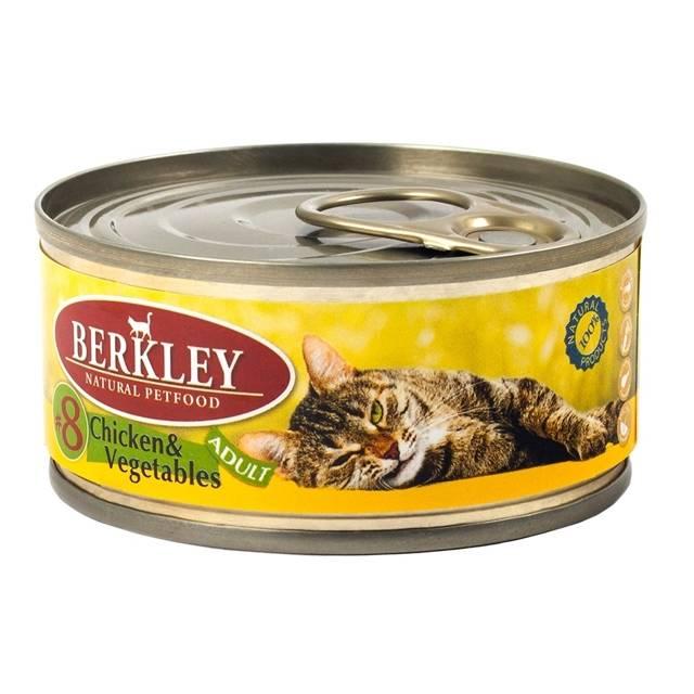 Корм для кошек vet life (ветлайф): плюсы и минусы, отзывы ветеринаров