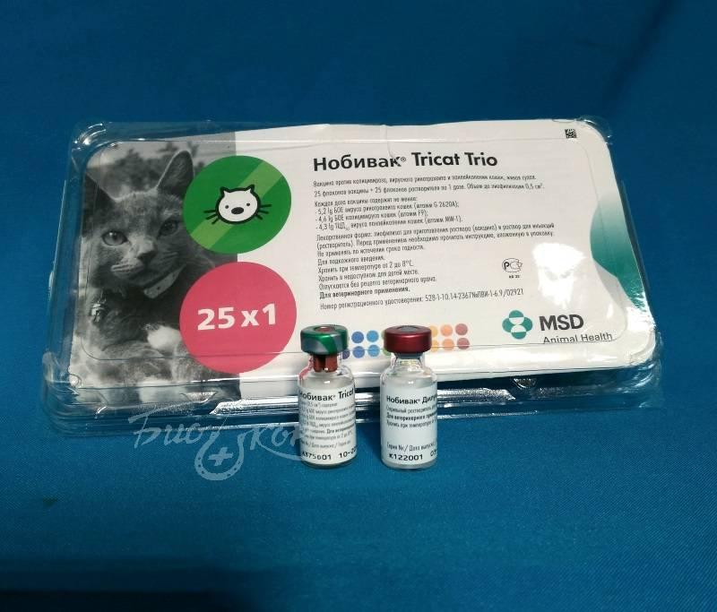 Нобивак dhppi, комплексная вакцина для собак