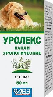 Ураликс