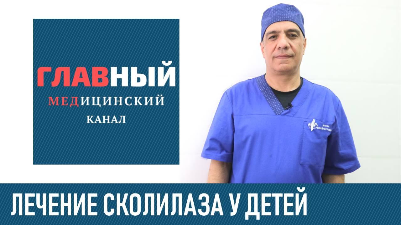 Мочекаменная болезнь  у собак струвитного типа - ветеринарная клиника нефрологии веравет. ветеринар на дом