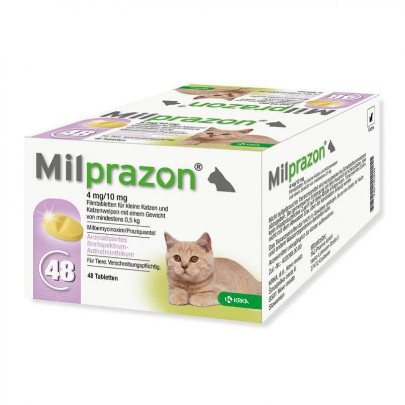 Милпразон таблетки для котят и молодых кошек до 2 кг, 2 таблетки