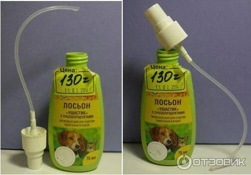 Как чистить уши собаке лосьоном