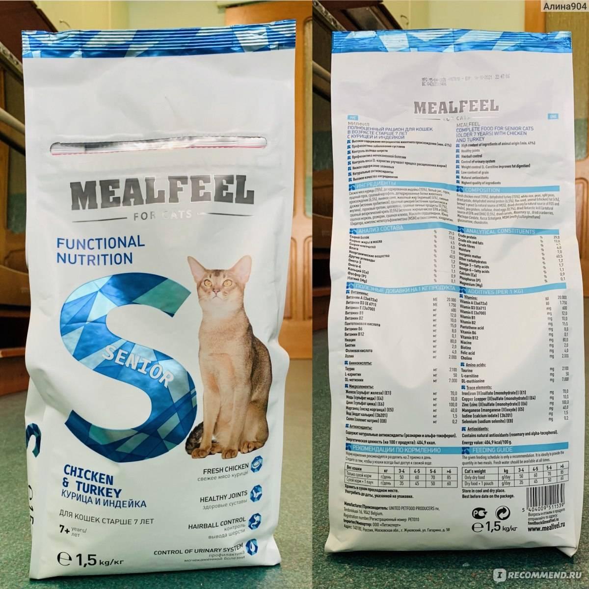 Корм зооменю для кошек — отзывы владельцев и ветеринаров!