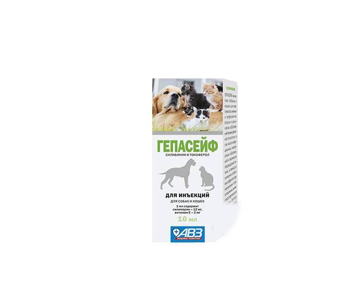 Гепатолюкс для собак - высококачественный препарат