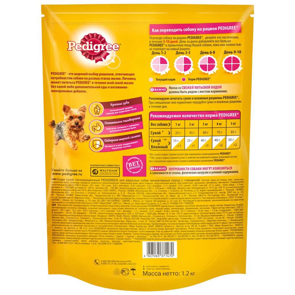 Состав корма для собак педигри и отзывы ветеринаров