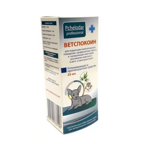 Свойства таблеток и суспензии ветспокоин для кошек