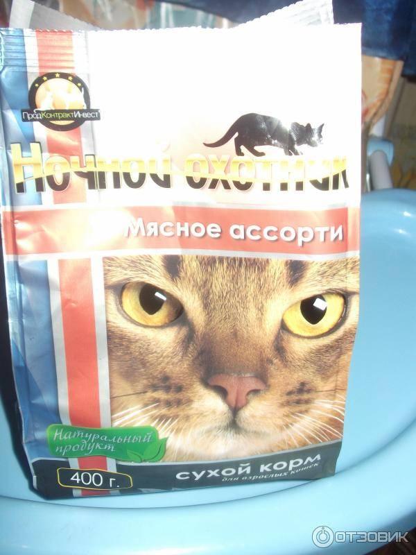 Корм для кошек «родные корма» — отзывы ветеринаров и владельцев