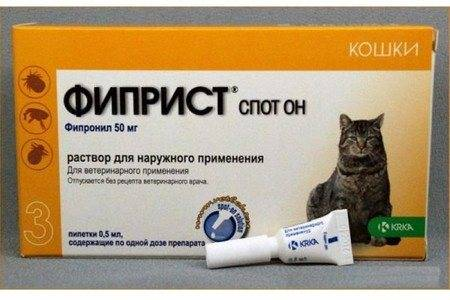 Фиприст для кошек — инструкция по применению, отзывы, аналоги