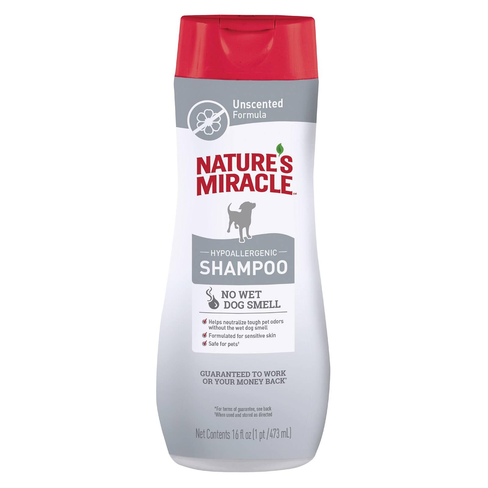 Как выбрать гипоаллергенный шампунь?
