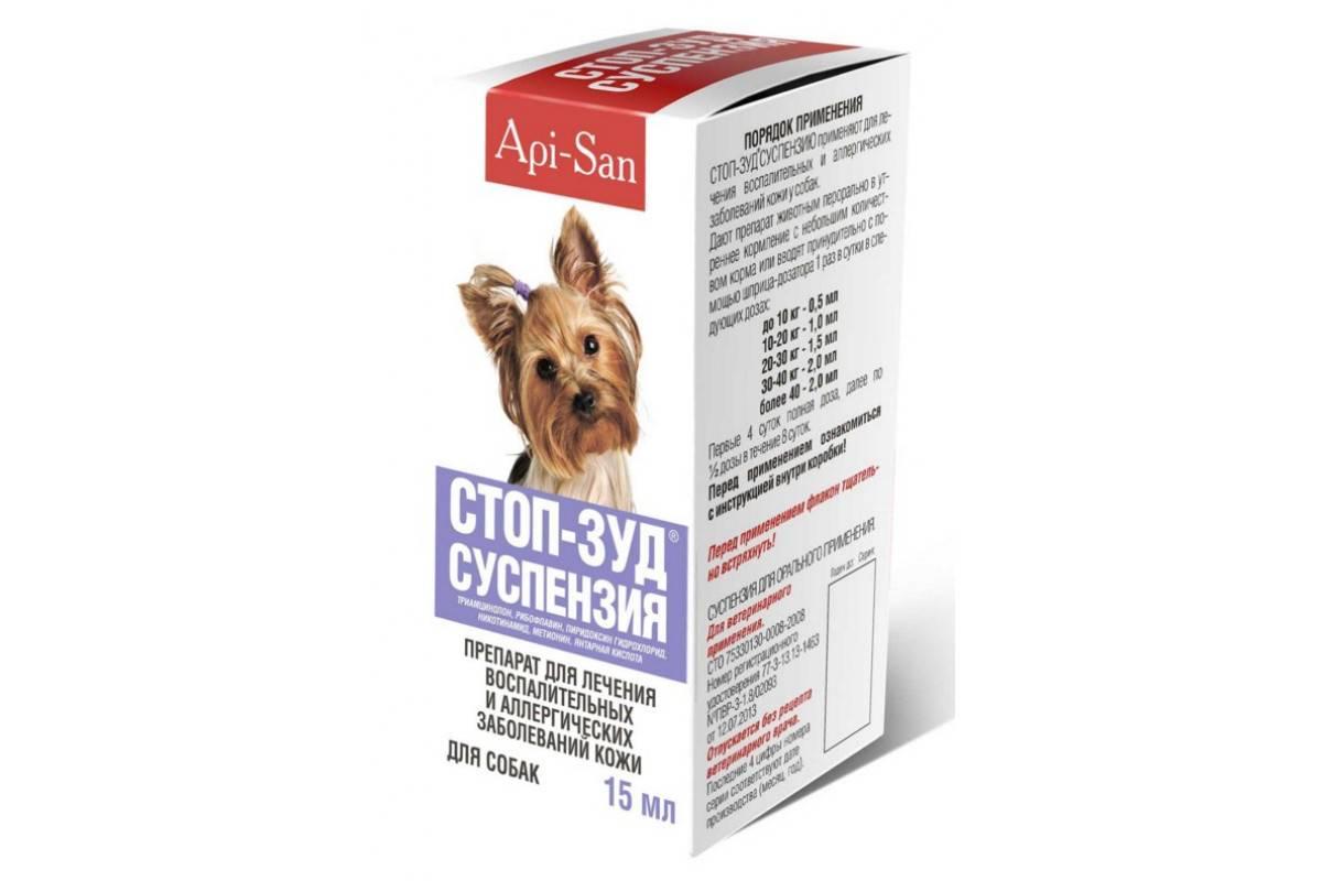 Стоп зуд для собак: инструкция по применению, преимущества и противопоказания