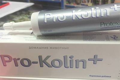 Пропалин (propalin), при недержании мочи у собак