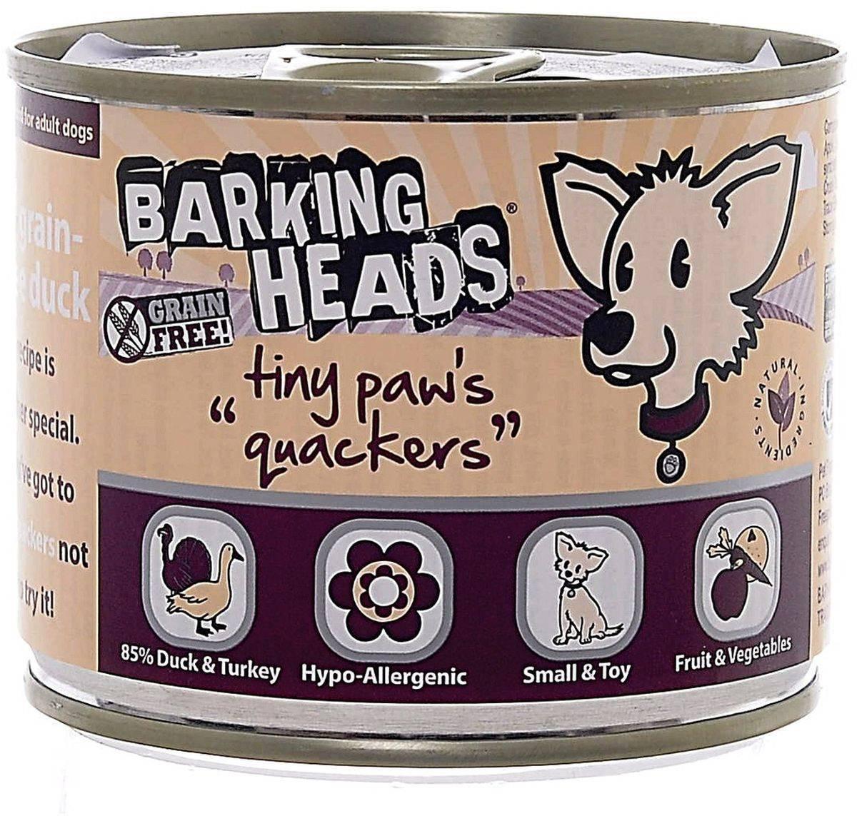 Корм для собак баркинг хедс: отзывы, состав и подробное поисание сухого корма