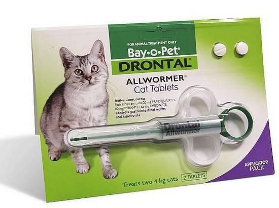 Дронтал для кошек, 2 табл