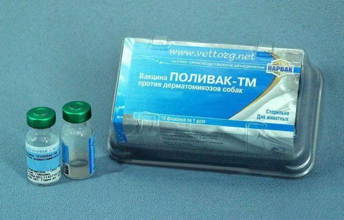 Поливак тм лош 0,5 мл/доза
