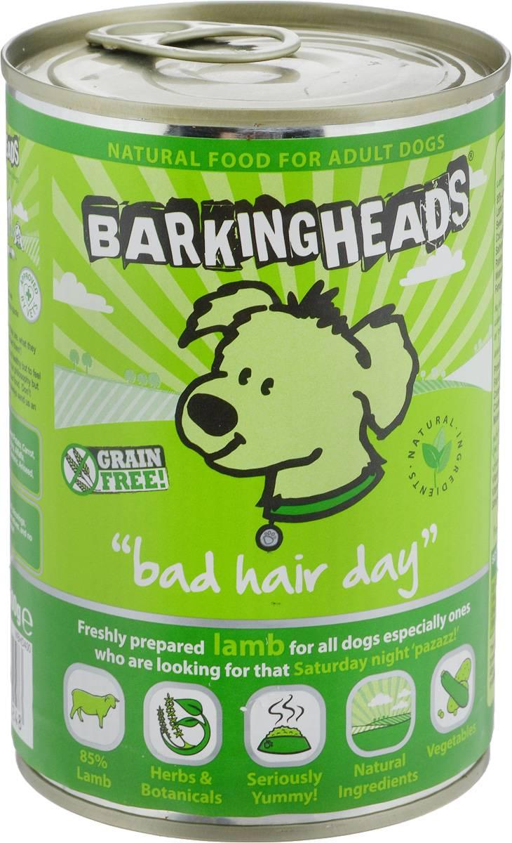 Корм для собак barking heads: отзывы и разбор состава