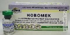 Новомек для кошек - инструкция по применению, дозировка - kotiko.ru