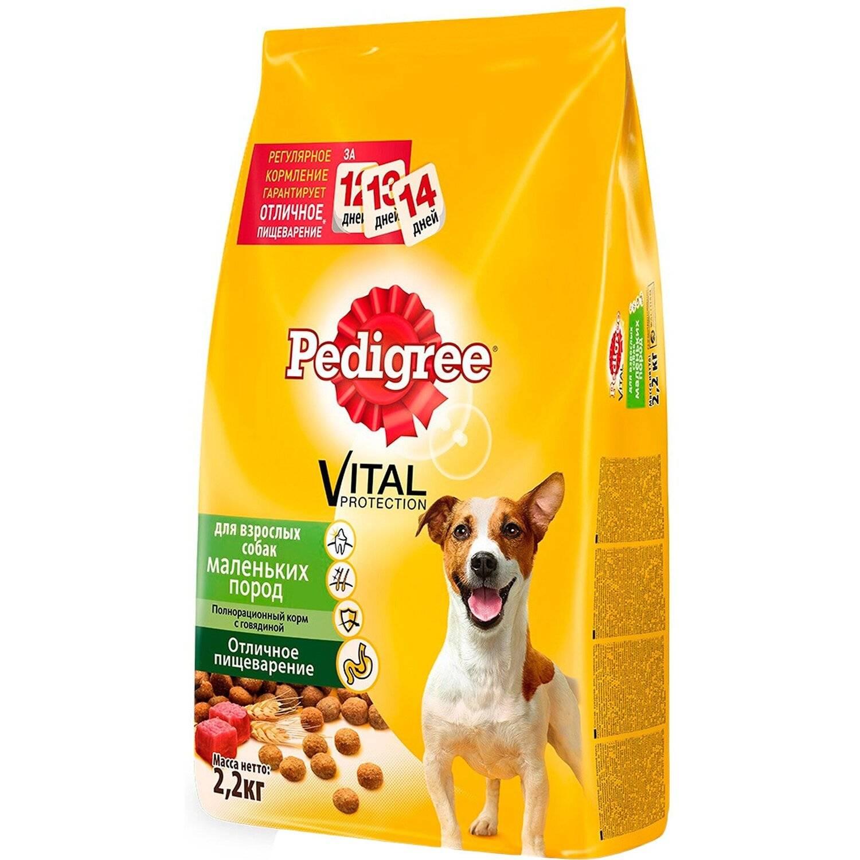 Все о корме для собак pedigree