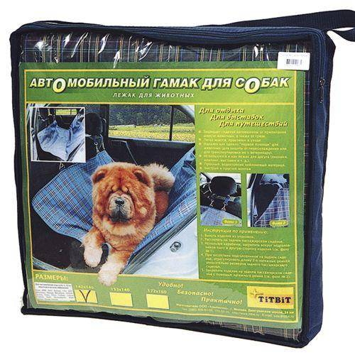 Как самостоятельно сделать специальный автомобильный гамак для собаки: так питомцу будет удобно, и он не испачкает сиденье