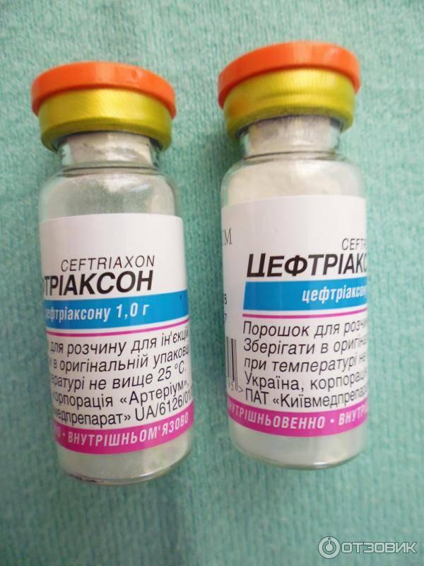 Антибиотик цефтриаксон при гайморите (синусите)