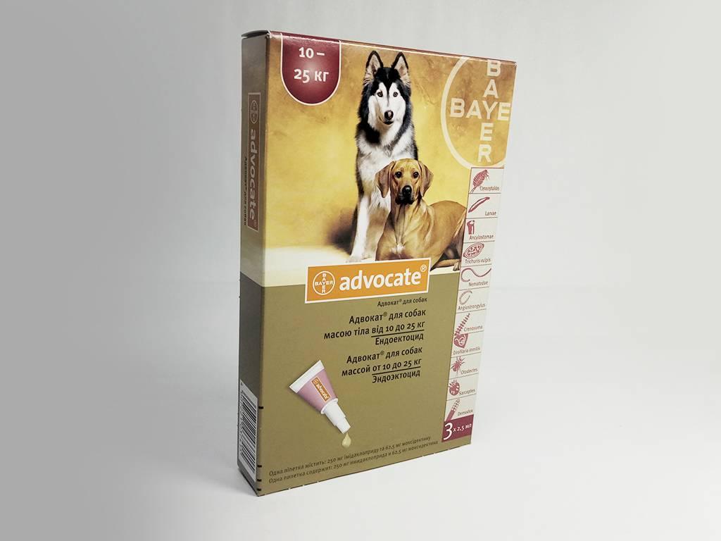 Адвокат 250 капли для собак 10-25 кг.