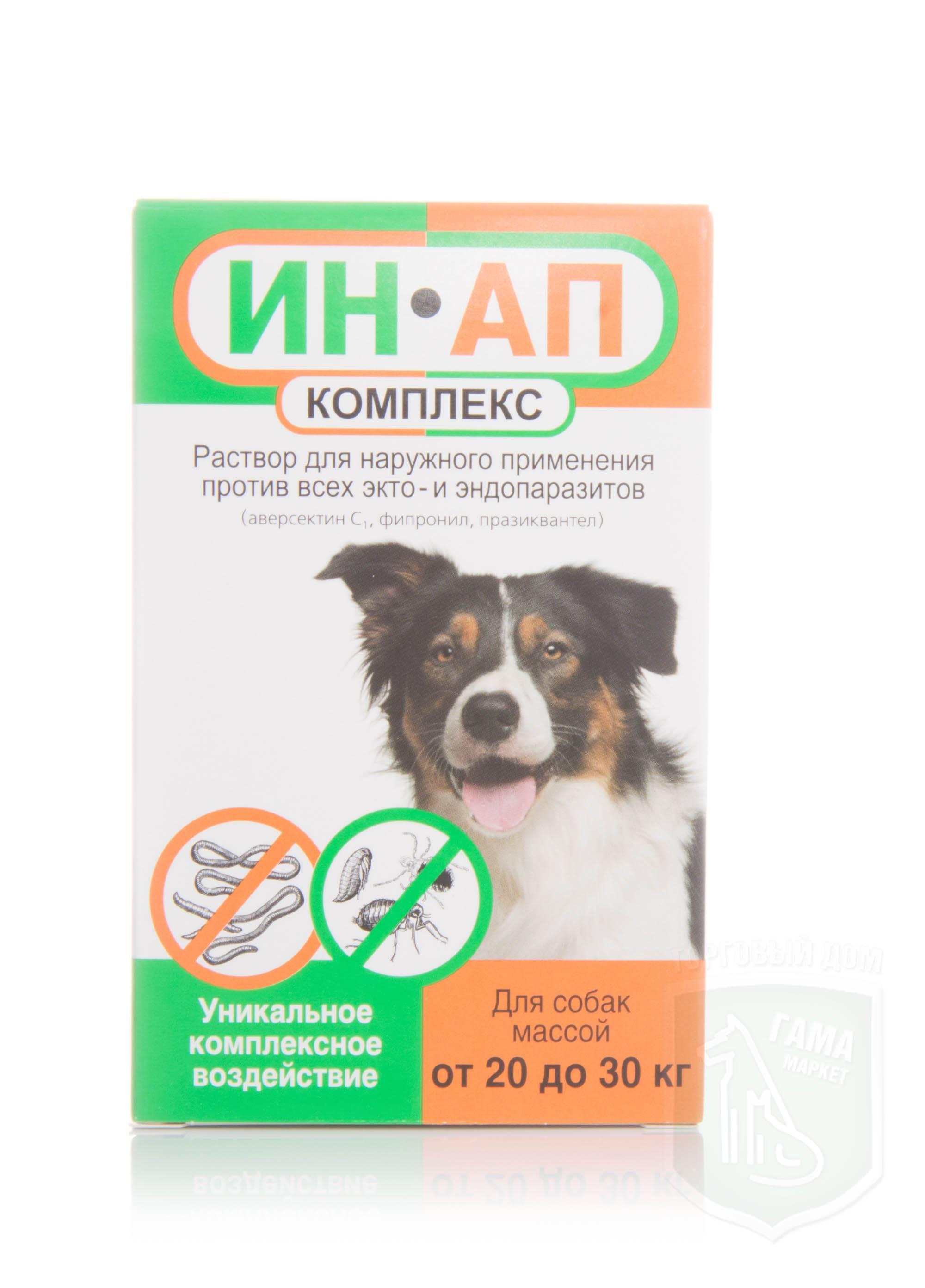 Ин-ап комплекс для собак массой до 10 кг