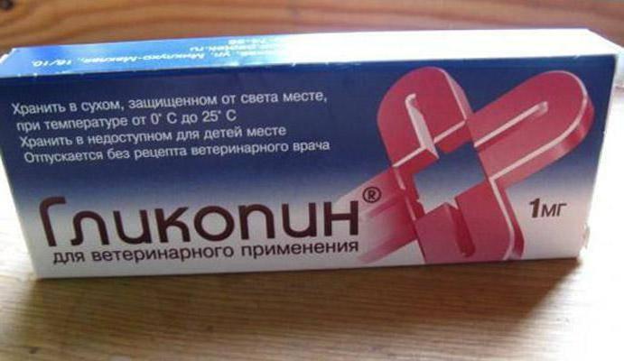Ао пептек   гликопин® 1 мг   инструкция по применению