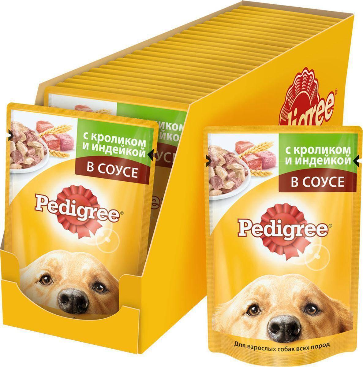 Корм для собак pedigree (педигри): класс корма, состав, производитель