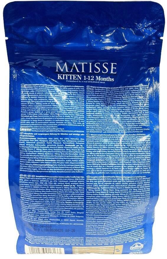 Рейтинг корма для кошек farmina matisse, описание линейки «фармина матисс», отзывы на корм