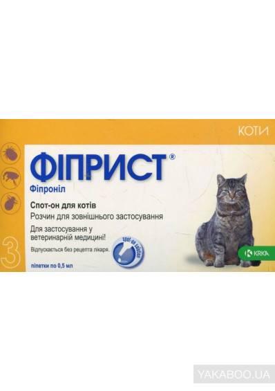 Фиприст спот он, капли на холку против паразитов для кошек и собак