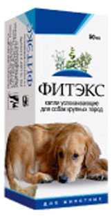 Фитэкс для собак - инструкция, отзывы, цена | «дай лапу»