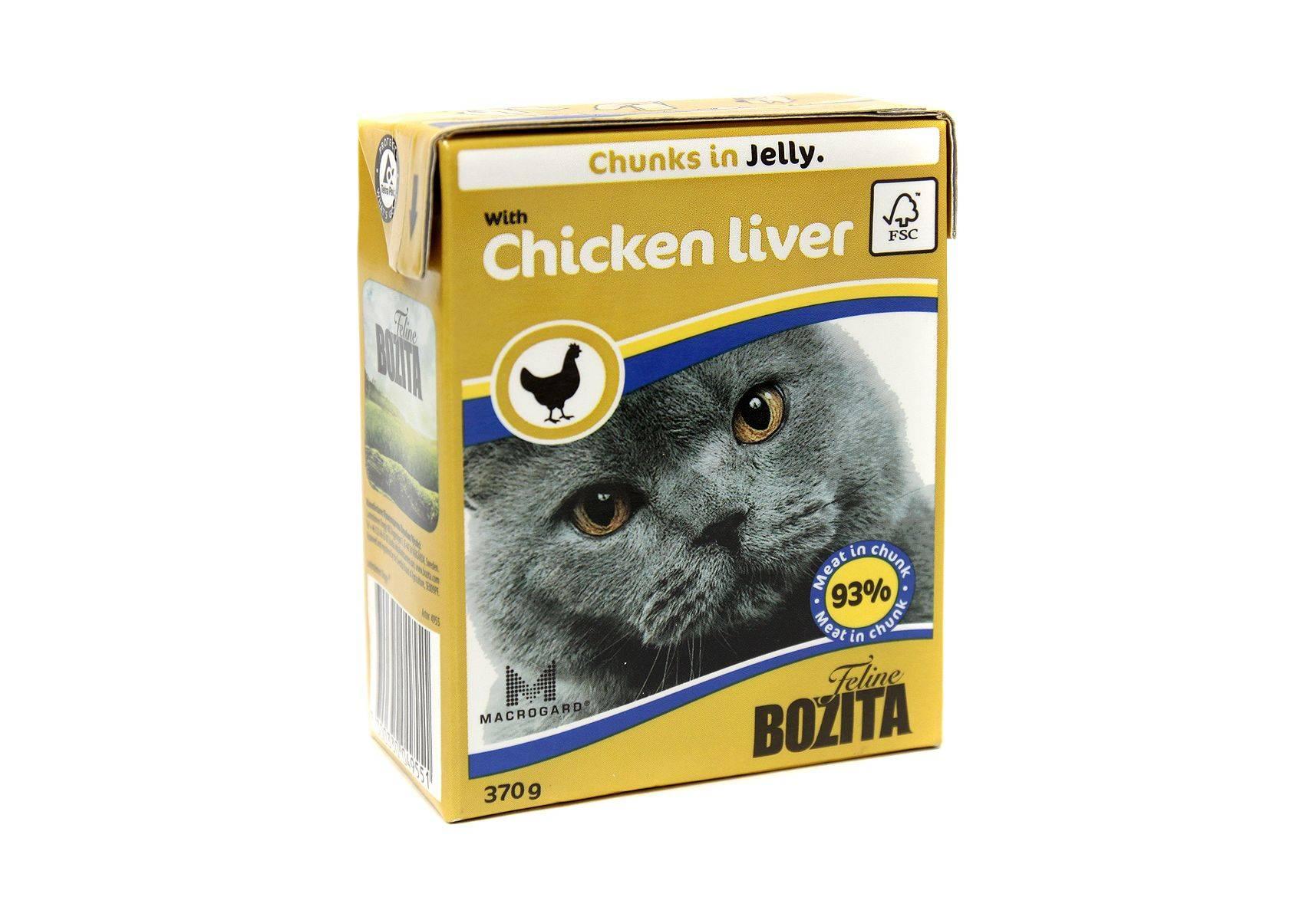 Корм для кошек бозита (bozita): обзор, виды, состав, отзывы