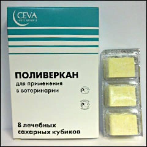 Поливеркан (сахарные кубики) для кошек и собак | отзывы о применении препаратов для животных от ветеринаров и заводчиков