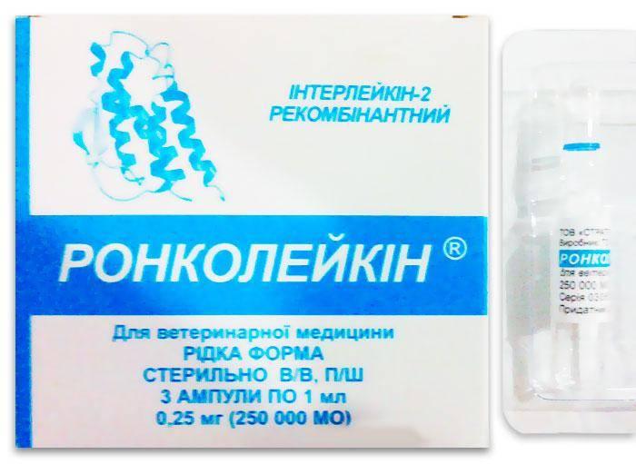 Ронколейкин - купить, цена в аптеках, аналоги, отзывы, инструкция по применению - поиск лекарств
