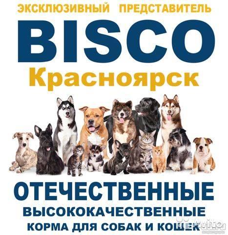 Корм для собак биско