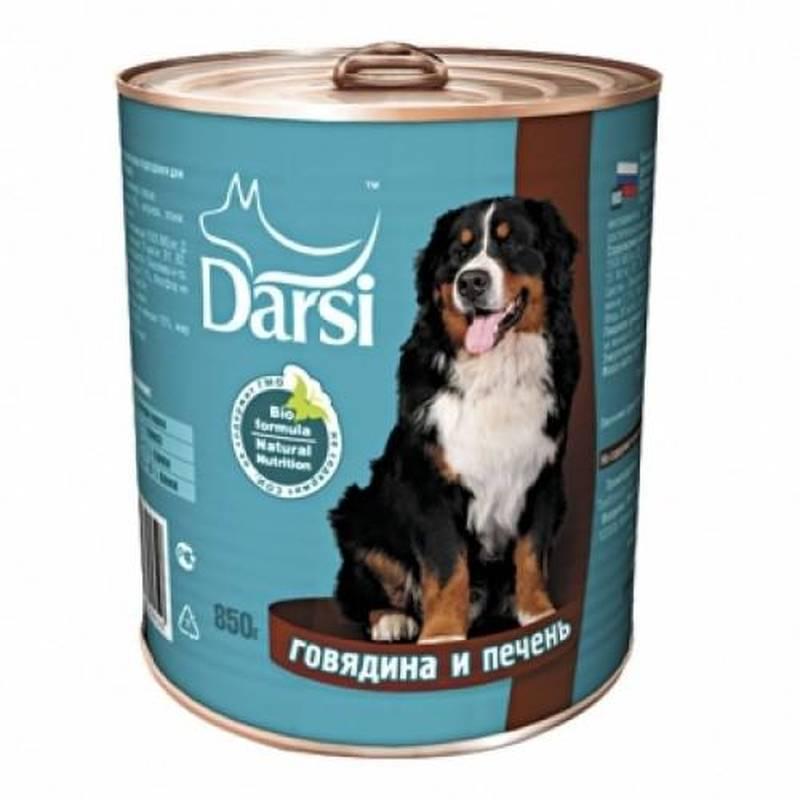 Корм дарси (darsi) для кошек: отзывы, где купить, состав
