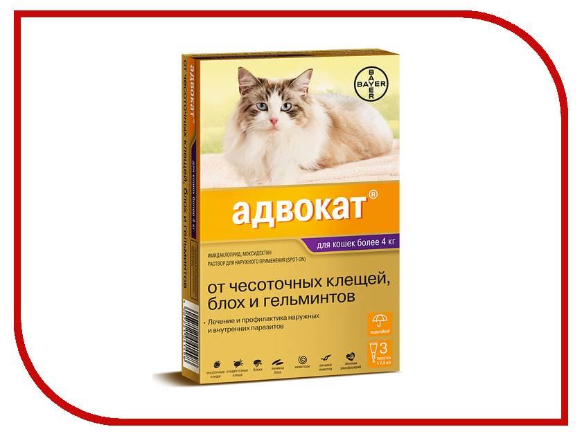 Капли адвокат для кошек — инструкция по применению