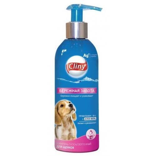 Гипоаллергенные корма для собак мелких пород (25 фото): обзор лучших производителей антиаллергенных кормов для щенков и взрослых собак маленьких пород