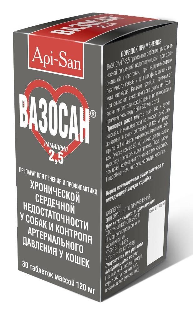 Вазосан 2 - купить, цена и аналоги, инструкция по применению, отзывы в интернет ветаптеке добропесик
