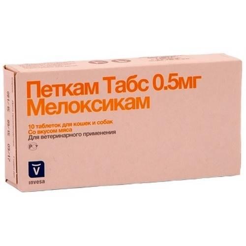 Таблетки для кошек и собак livisto петкам мелоксикам, 10 таб/уп, 0,5мг таблетки